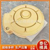 泰亿定制 失蜡铸钢件模具 工艺品铸造模具 重力浇铸模具