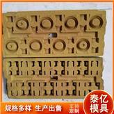 生产 铸铝铸铁模具 低压浇铸模具 砂型浇铸模具