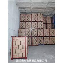 仓储货架   水产冷藏用货架  冷库立体货架  工厂直销
