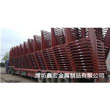 仓储货架   水产冷藏用货架  冷库堆垛货架  工厂直销
