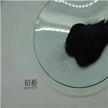 益瑞合金  金屬細黑鉛粉 霧化噴涂金屬黑鉛粉 化工原料黑鉛粉