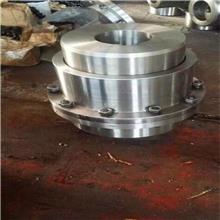 定制 齒輪式聯軸器 機械設備用 鼓型齒聯軸器 質量放心 價格