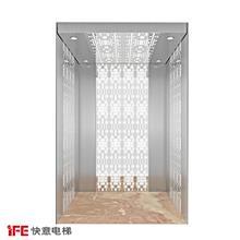廠家批發 建材家裝 現代風格小機房乘客電梯 串行通訊