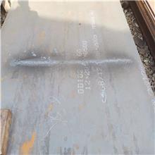 山东切割耐候钢板 汽车配件用钢板 Q235B钢板 Q345B钢板 高强钢板