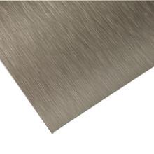 高级拉丝户内户外阳极氧化铝板厂-尺寸颜色定制