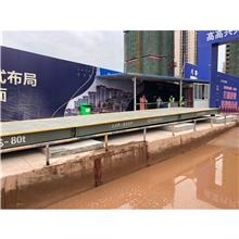 重庆电子地磅 重庆地磅电子型 重庆安装厂家 龙正衡器