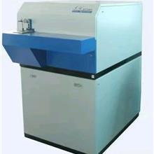 手持便攜式合金分析儀 金屬分析儀 光譜儀現貨銷售
