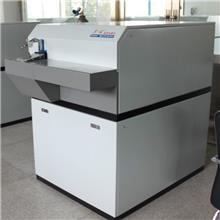 鋼鐵冶金光譜分析儀 臺式全譜光電金屬合金元素直讀光譜儀