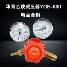 不銹鋼壓力表 廠家批發現貨 儀器儀表壓力儀表