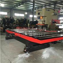 冲床改装自动送料机 汽车配件冲压设备 浙江冲床自动化生产线