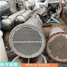 不銹鋼冷凝器 風冷式冷凝器 石墨冷凝器 出售供應