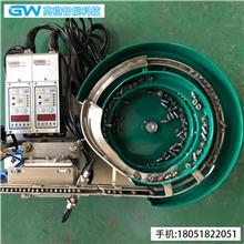 溧阳汽车配件震动盘设计 设计制作