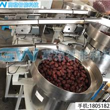 苏州汽车配件震动盘厂家 厂家直供 昆山高稳振动盘厂