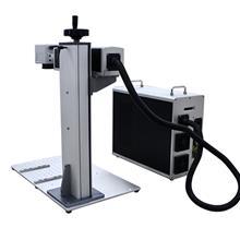 中国高品质激光打标机50W便携式新型激光打标机