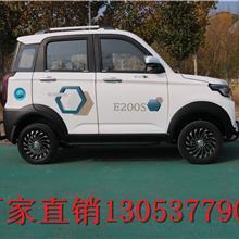 霸道-bd款 新能源电动轿车 户外活动电动汽车 贴心售后 价格优惠