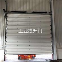 安装工业提升门 重庆安装工业提升门厂家 徐立门业