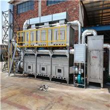 麥特爾 活性炭催化燃燒設備 化工廠催化燃燒設備廠家