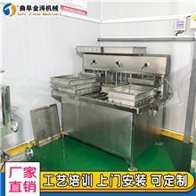 吉林家用豆腐机 豆腐机器全自动 商用豆腐机
