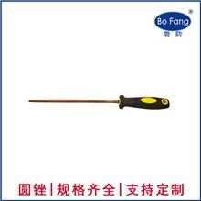 铜锉刀防爆平锉板锉200mm铍铜合金半圆锉铍青铜三角锉量大优惠