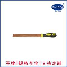 防爆铜锉刀铍青铜铜制平锉半圆锉三角锉渤防牌铜制锉刀定制渤海工具生产