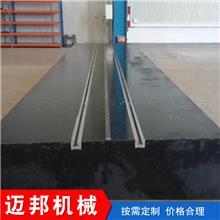 厂家直销高质量精密测量仪器大理石平台平板 花岗石平台质优价廉