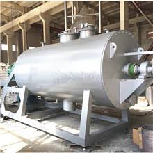 防爆型真空干燥機 精細化學品耙式攪拌型干燥機 化工物料耙式真空干燥機