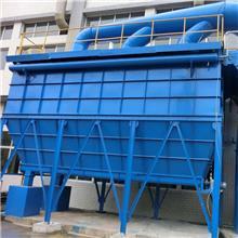 布袋除尘器 工业粉尘收集器 华之源 定制工厂