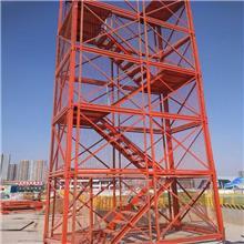 重庆安全梯笼 箱式安全梯笼 组合式安全梯笼 可定制