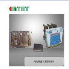 周至ZN63A-12(VS1)现货可发货 周至VS1真空断路器定做 周至VS1-12保质保
