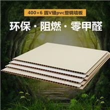 竹木纤维集成墙板E0级新型环保集成墙板家装护墙板 全国直供