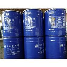 厦门工业级铬酸酐  工业级三氧化铬  高含量电镀三氧化铬  工厂直销