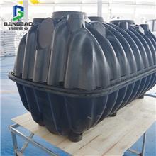 厂家批发 多种规格化粪池 三格式注塑化粪池 新农村旱厕改造