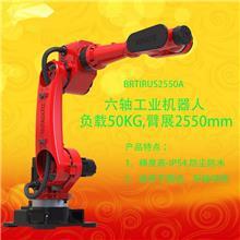 智能码垛机器人 工业压铸机械手 码垛机器人 腾龙机器人