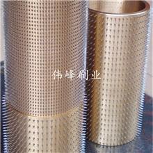 塑料包装材料针辊_铝箔针辊_微打孔针辊_连轴打孔针辊_编织袋打孔针辊