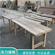 常年批发 新中式老榆木桌子 免漆实木榆木桌子 老榆木实木家具