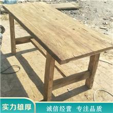 老榆木中式茶桌 老榆木实木家具 老榆木原木茶桌 批发价格