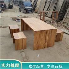 价格报价 老榆木怀旧木桌 原木榆木茶几  老榆木实木家具