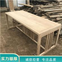 新中式老榆木桌子 免漆实木榆木桌子 老榆木实木家具 生产供应
