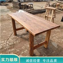 老榆木实木家具 老榆木复古桌子 老榆木做旧餐桌  厂家报价