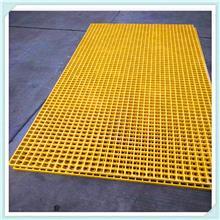 成都新都格栅盖板批发 防滑防爆玻璃钢格栅盖板  格栅板厂家