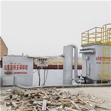 生活垃圾焚烧炉的工程设计方案免费提供 农村垃圾气化炉厂家