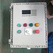 BYB壓力儀表防爆儀表控制箱