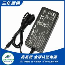 振欢电子生产42V1.25A充电器车载行车记录仪_平板电脑_充电器