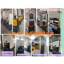智能家居产品 IMD空调面板热压机 尚森生产定制 大吨位空调家电热压机