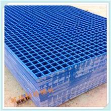 重庆梁平格栅盖板批发 防滑防爆玻璃钢格栅盖板  格栅板厂家