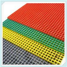 重庆九龙坡格栅盖板批发 防滑防爆玻璃钢格栅盖板  格栅板厂家