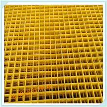 重庆开州格栅盖板批发 防滑防爆玻璃钢格栅盖板  格栅板厂家