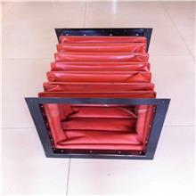 通風管軟連接 風機防火硅膠布軟接頭空調耐高溫安防部風機減震接口
