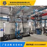 塑料地板生产线自动供料配混系统 气力输送设备