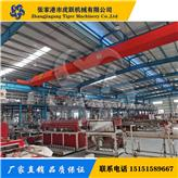PLC控制全自动上料配料混合供料系统设备